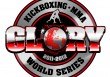Glory-World-Series-Logo-110x77