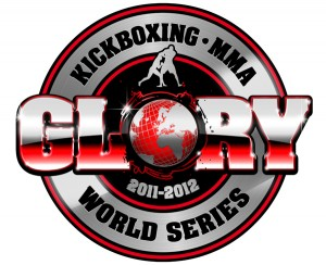 Glory World Series Logo