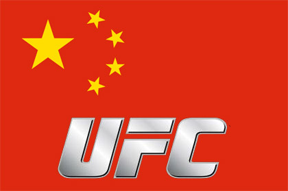 UFC and Chinese Flag (China)