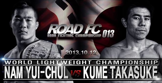 Road FC 13 Poster