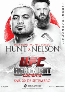 UFC-Fight-Night-52-Japan-poster