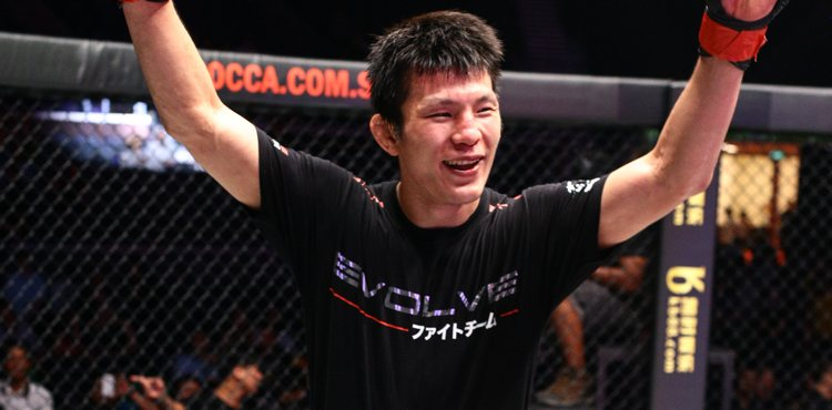 Shinya Aoki ONE Warriors Quest