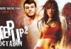FORREST GRIFFIN STEP UP 2