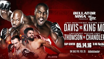 Bellator 154 Dave vs King Mo