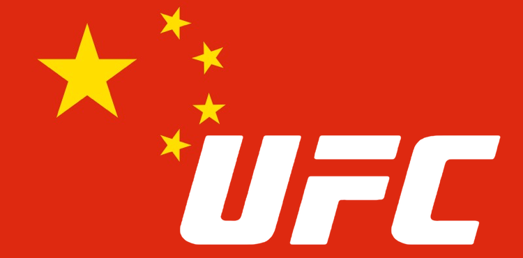 UFC Logo on Chinese Flag