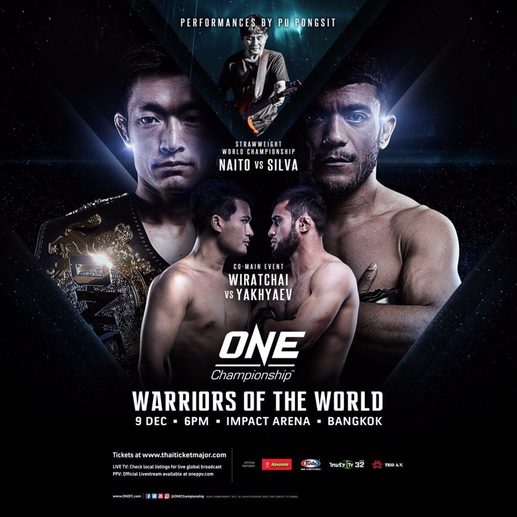 ONE Warriors of the World Fight Poster