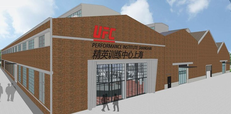 UFC Performance Institute Shanghai - rendering